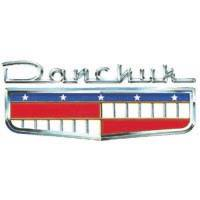 Danchuk Promo Codes